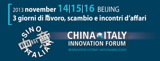 China Italy Innovation Forum Rural Hub